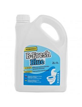 Химическая жидкость Thetford  B-Fresh Blue для нижнего бачка биотуалета, 2 л