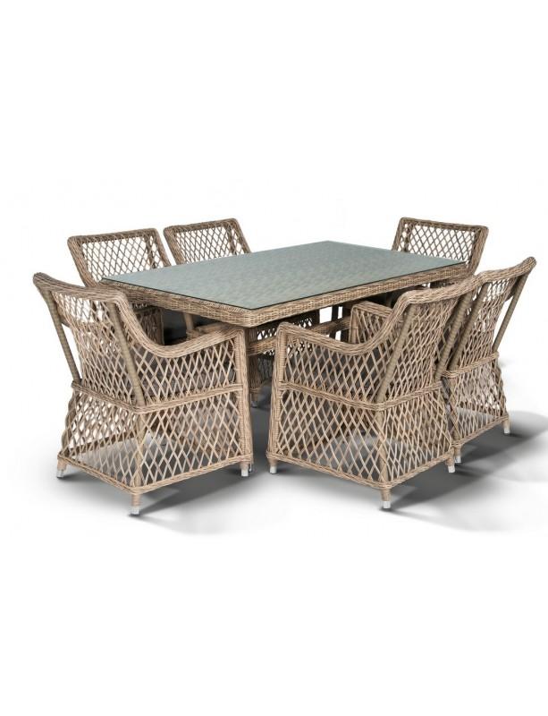 Комплект мебели Латте из искусственного ротанга